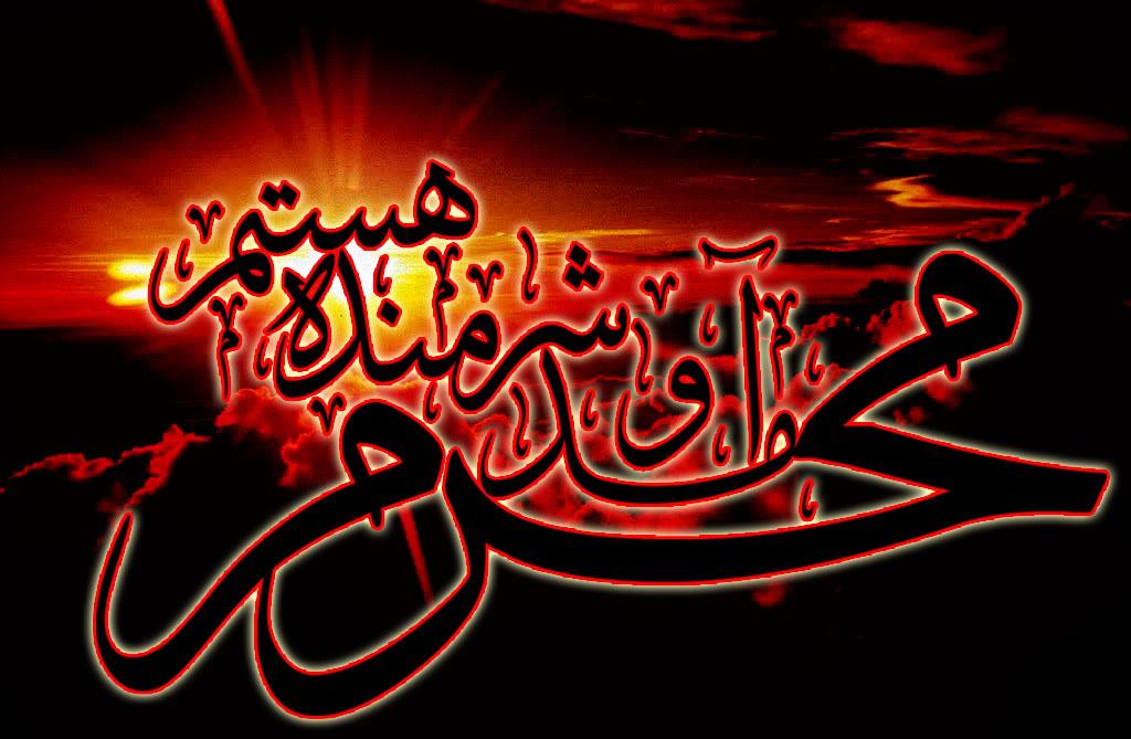 http://k-almahdi.persiangig.com/image/35.jpg